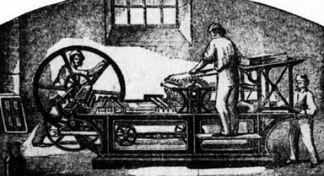 brief-history-of-the-printing